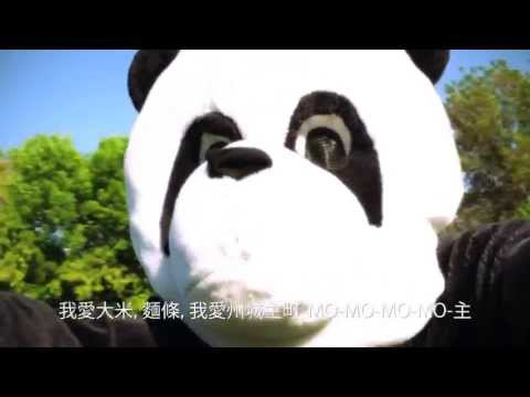 I love Chinese Food Song - chow mein loop HD