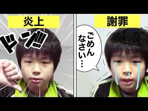 5億円の被害を受けたキッズ『フルポンtv』について解説【人物解説】