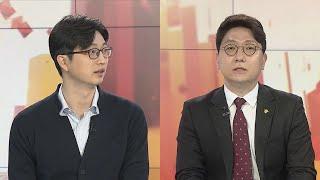 [토요와이드] 이재명 '원팀' 강조…윤석열·홍준표 '난타전' / 연합뉴스TV (YonhapnewsTV)