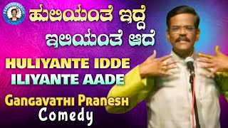 Pranesh Comedy - Hulliyante Ide Iliyante Aade | Live Show 58 | OFFICIAL Pranesh Beechi