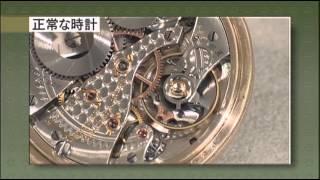 修理、魅せます。 #005「時計」