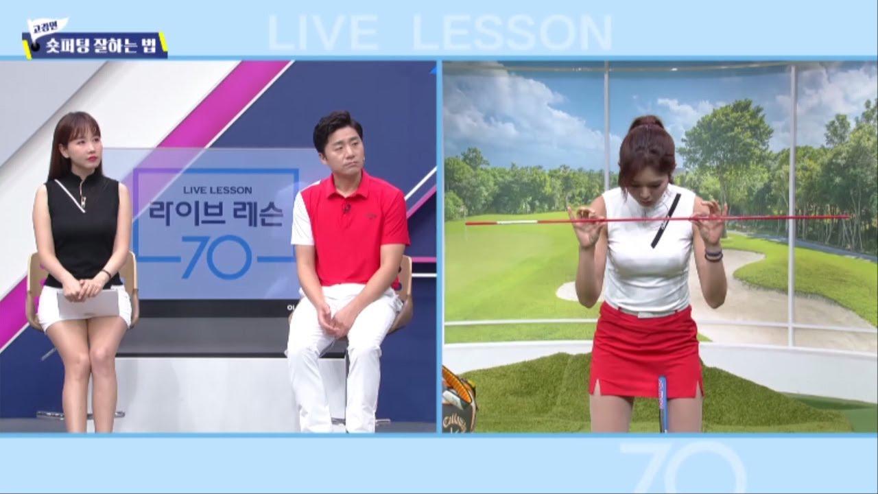 9시간 골프스윙 레슨 방송 - 9월 23일