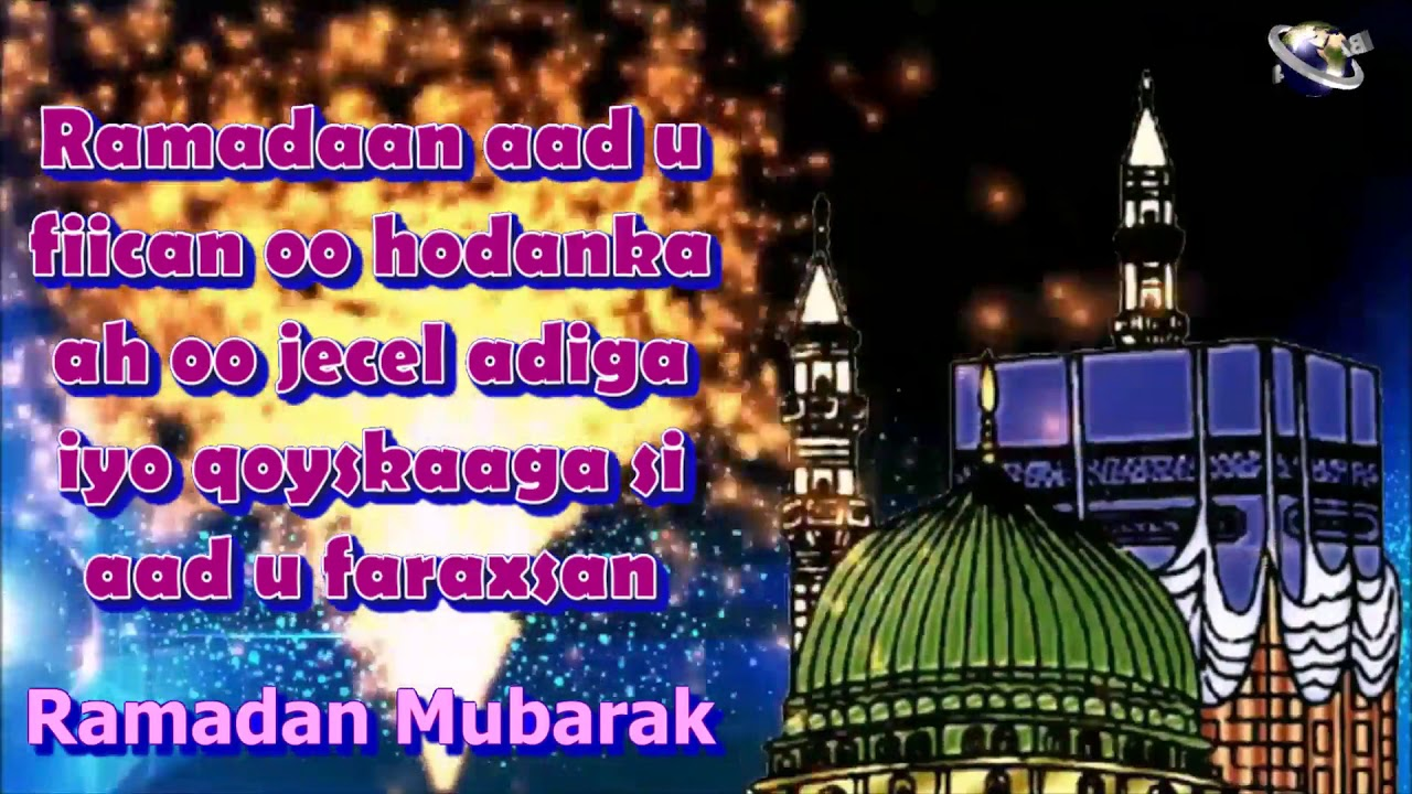 Somali language ramadan mubarak ramazan mubarak greetings whatsapp somali language ramadan mubarak ramazan mubarak greetings whatsapp download m4hsunfo