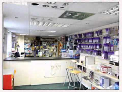 Electrical Wholesalers - P & M Electrical Wholesale Ltd