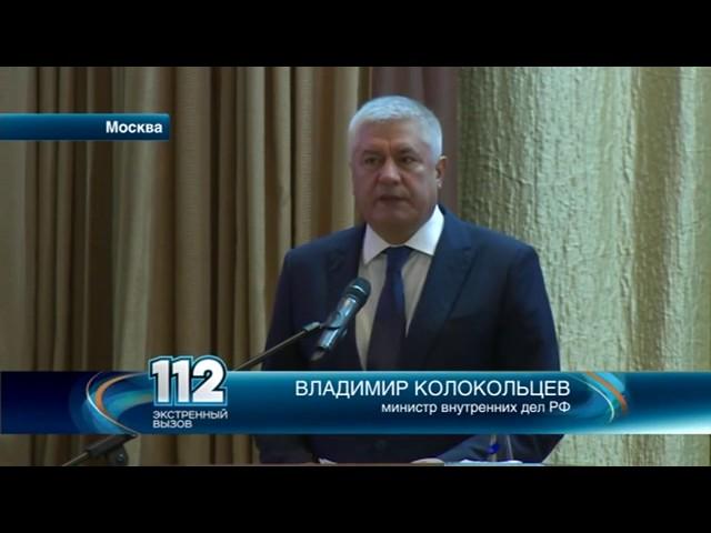 Сегодня Министр внутренних дел Владимир Колокольцев поздравил Ассоциацию ветеранов боевых действий