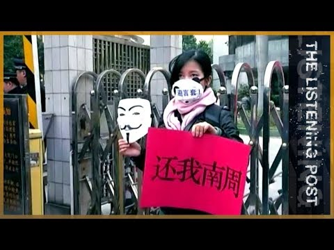 🇨🇳 The story of Chinas Southern Media Group  The Listening Post Feature