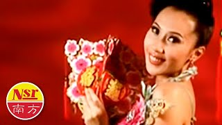Gambar cover 南方群星大拜年 - 新年乐 (曾琳 Zeng Lin )