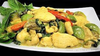 ผัดเขียวหวานไก่ Chicken Green Curry Stir fry | RK Thai Kitchen