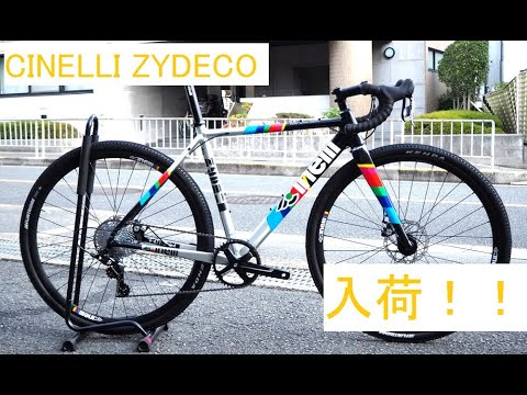 CINELLI ZYDECO(チネリ ジデコ)
