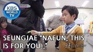 Seungjae is excited about meeting Naeun! [The Return of Superman/2019.01.13]
