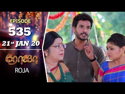 ROJA Serial | Episode 535 | 21st Jan 2020 | Priyanka | SibbuSuryan | SunTV Serial |Saregama TVShows