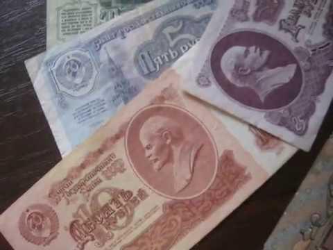 ЦЕНА БАНКНОТЫ 5 рублей 1991 года Билет государственного банка СССР бонистика разновидности 1961 -91