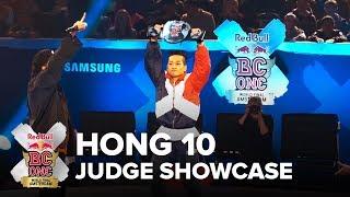 BBOY HONG 10 / JUDGE SHOWCASE / RED BULL BC ONE 2017