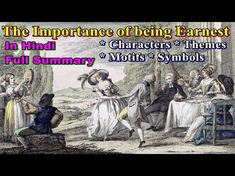 The Importance of Being Earnest - Full summary in Hindi - Oscar Wilde Mp3