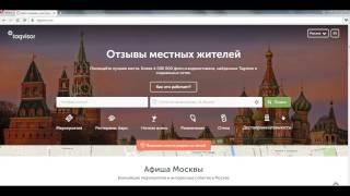 Смотреть видео Куда сходить в Москве? Рестораны, бары, афиша Москвы на Tagvisor.com онлайн