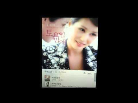 (+) 031_뱀이다 (참아주세요) (Remix)_김혜연