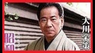 昭和浪漫(大川栄策) 作詞 オオガタミヅオ、作曲 オオガタミヅオ、歌 ...