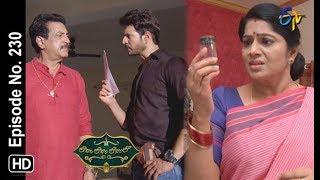 Lahiri Lahiri Lahirilo | 18th June 2019 | Full Episode No 230 | ETV Telugu