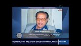 بالفيديو| المسلماني: الدكتور مصطفى محمود لم يكن ملحدا في أي وقت