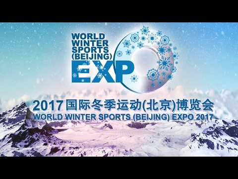 World Winter Sports Expo Beijing - 2017 Highlights