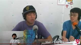 大学生っぽいラジオ@17/07/23 thumbnail