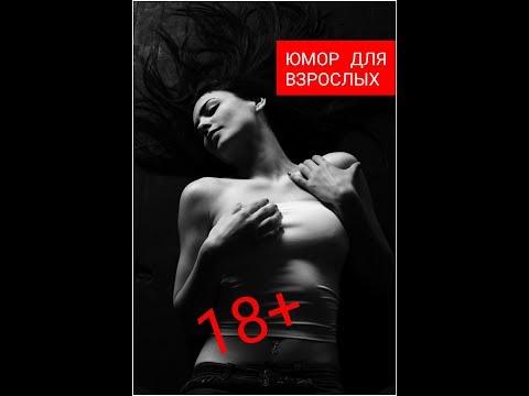 ЛУЧШИЕ ПРИКОЛЫ 2020 Февраль #8 ржака угар ПРИКОЛЮХА