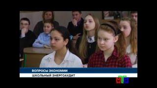 Новости МТМ - В Запорожской школе №20 прошел тренинг по энергоэффективности - 17.03.2016