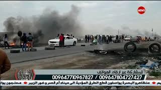 اغلبية صامتة غليان شعبي وتصعيد سلمي في بغداد وعدد من المحافظات
