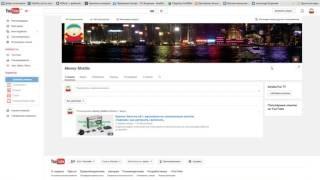 Как ДОБАВИТЬ трейлер на канал YouTube, НАСТРОИТЬ, на свой канал ЮТУБ, ОФОРМЛЕНИЕ