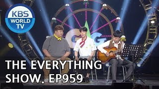 The Everything Show I 다 있Show  [Gag Concert / 2018.08.04]