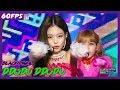 60fps 1080p blackpink ddu du ddu du 블랙핑크 뚜두뚜두 show music core 20180623 mp3