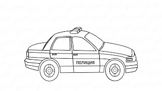 Как нарисовать полицейскую машину: инструкция от EvriKak(Предлагаем пошаговую инструкцию как рисовать полицейскую машину. Фото и текстовая инструкция у нас на..., 2016-02-23T10:03:24.000Z)