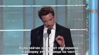 Robert Downey Jr. at the Golden Globe Awards 2010 - русские субтитры