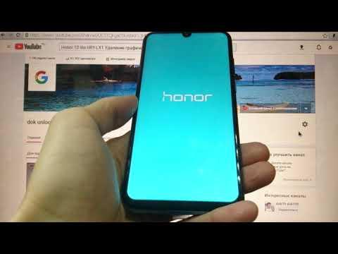 Honor 10 Lite HRY-LX1 КАК удалить пароль, пин код, графический ключ