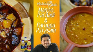 Venkatesh Bhat makes Mango Pachadi and Paruppu Payasam | Tamil New Year Special