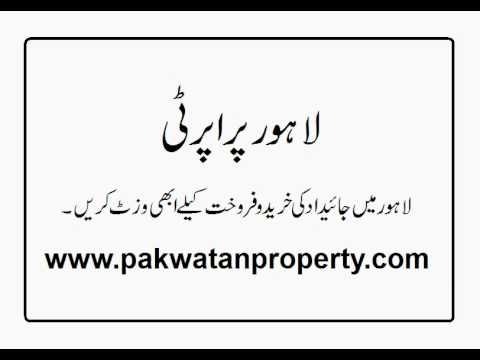 house for sale in Revenue Society Lahore