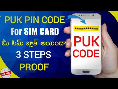 How to Unlock SIM PUK Code - Find Your PUK Unblock with proof in telugu   pin blocked enter puk code