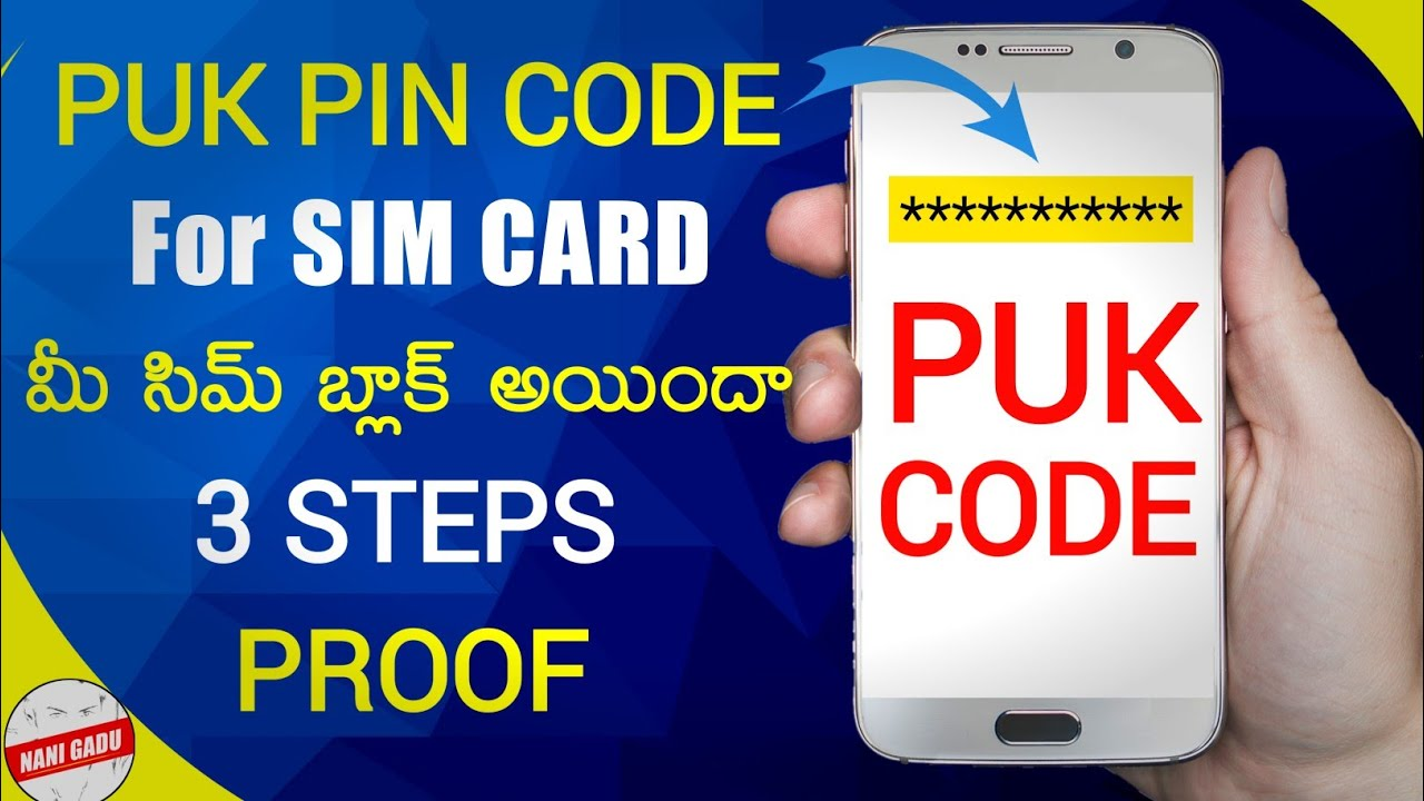 How to Unlock SIM PUK Code - Find Your PUK Unblock with proof in telugu |  pin blocked enter puk code