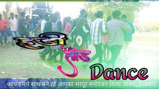 DJ Bablu Ghagra shadi dance video Old is gold Nagpuri song mix by dj bablu ghaghra chapka