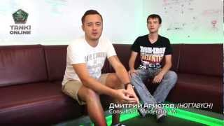 ТАНКИ ОНЛАЙН Видео блог №3(, 2012-07-20T08:18:36.000Z)