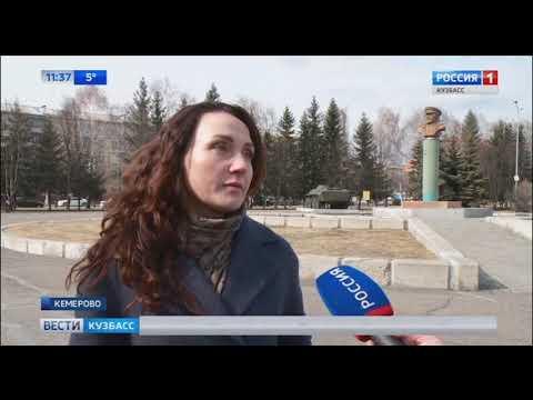 В Кемерове начался прием документов в Президентское кадетское училище