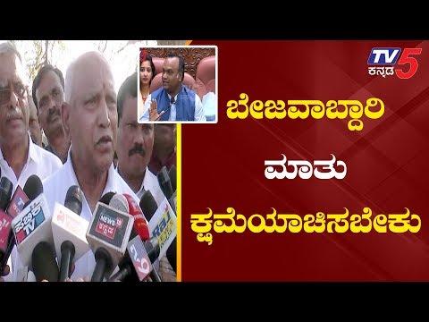 BS Yeddyurappa Reacts On Minister Priyank Kharge Statement | TV5 Kannada