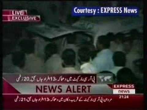 Pakistan army center bombed