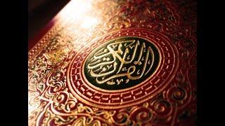 İslam ahlakının hakimiyeti (Enbiya Suresi, 105. ayetinin tefsiri)
