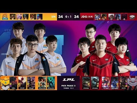 VOD: JD Gaming vs Suning - LPL Spring 2020 - Game 2
