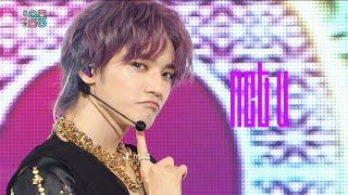 Download lagu [쇼! 음악중심 4K] 엔시티 유 -메이크 어 위시(벌스데이 송) (NCT U -Make A Wish(Birthday Song)) 20201017