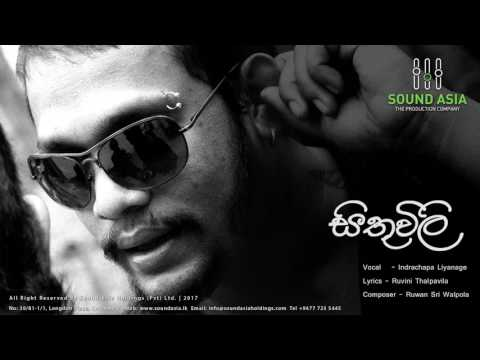 Sithuvili  - Indrachapa Liyanage