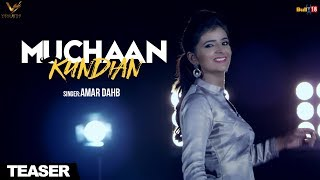 Muchaan Kundian || Amar Dahb || Teaser || Upcoming Punjabi Song 2017 || VS Records