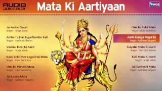Mata Rani Ki Aartiyan by Anup Jalota - Hari om Sharan - Sadhana Sargam - Vipin Sachdeva