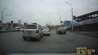 тест ParkCity CMB 800 день Уфа